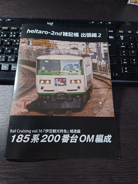 20210113_230614_R.JPG