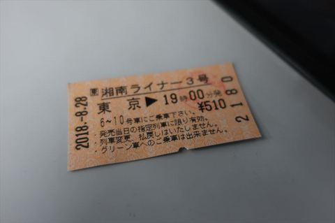 IMG_0769_R.JPG