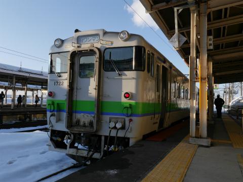 P1020099.jpg
