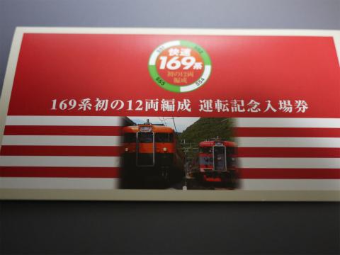 P1050211.jpg
