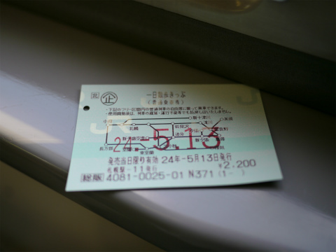 P1140309.jpg