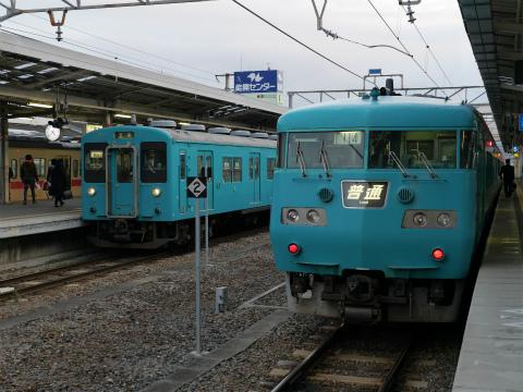 P1160490.jpg