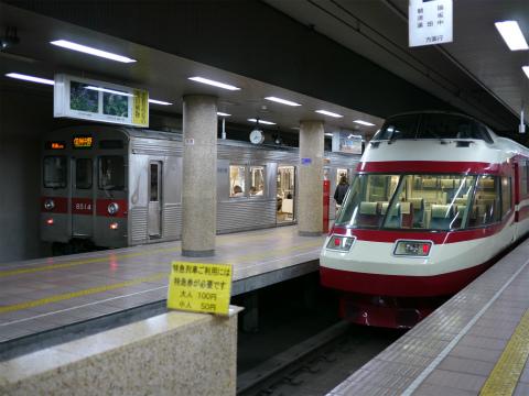 P1160500.jpg