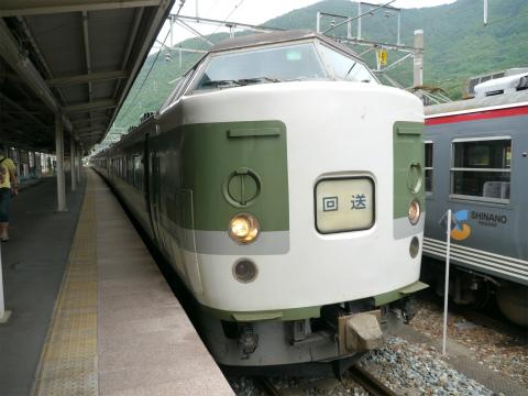 P1170003.jpg