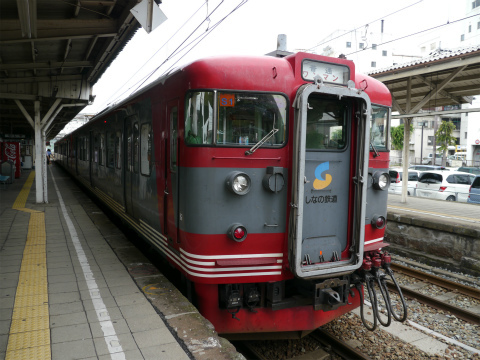 P1170255.jpg