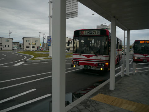 P1220876.jpg