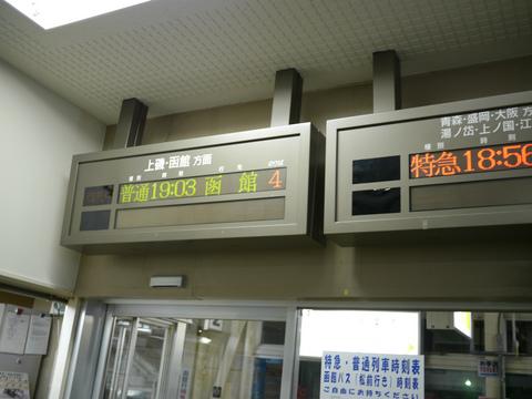 P1280370.jpg