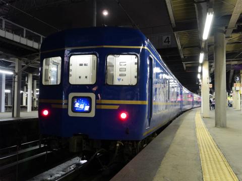 P1290470.jpg