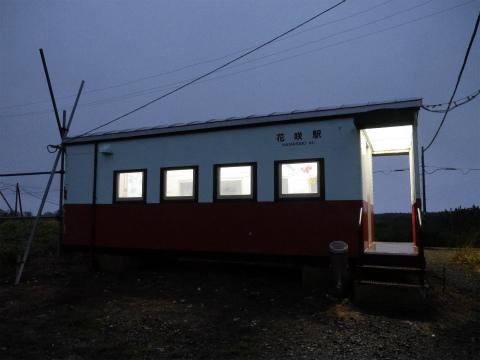 P1400357.jpg