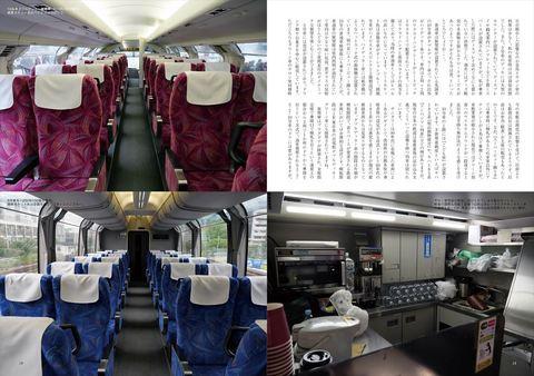 Rail Cruising vol.16本文10_R.jpg